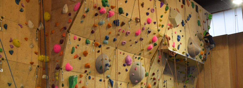 Mur d'escalade au Sporting Club de Beaucouzé